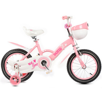 Light Children's bicycle 12/14/16/18 inch kids bike student cycling bicycle Gift for Boys and girls