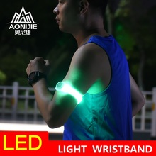 LED light wristband Flashing Light Up Glow Bracelet Wristband running fishing Cycling Men women unisex