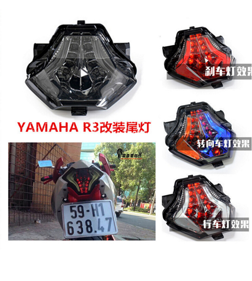 Bulb Led Y15zr: High Quality Motorcycle Wolf Head LED Rear Taillight Tail