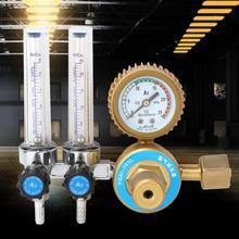 0.25MPa Аргон Регулятор давления газа Двойной измерительный прибор МЕТР сварочное приспособление аргоновый регулятор