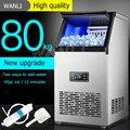 80кг/24ч льда коммерческий куб льда машина автоматический домашний автомат для льда для бара кофе магазин чая