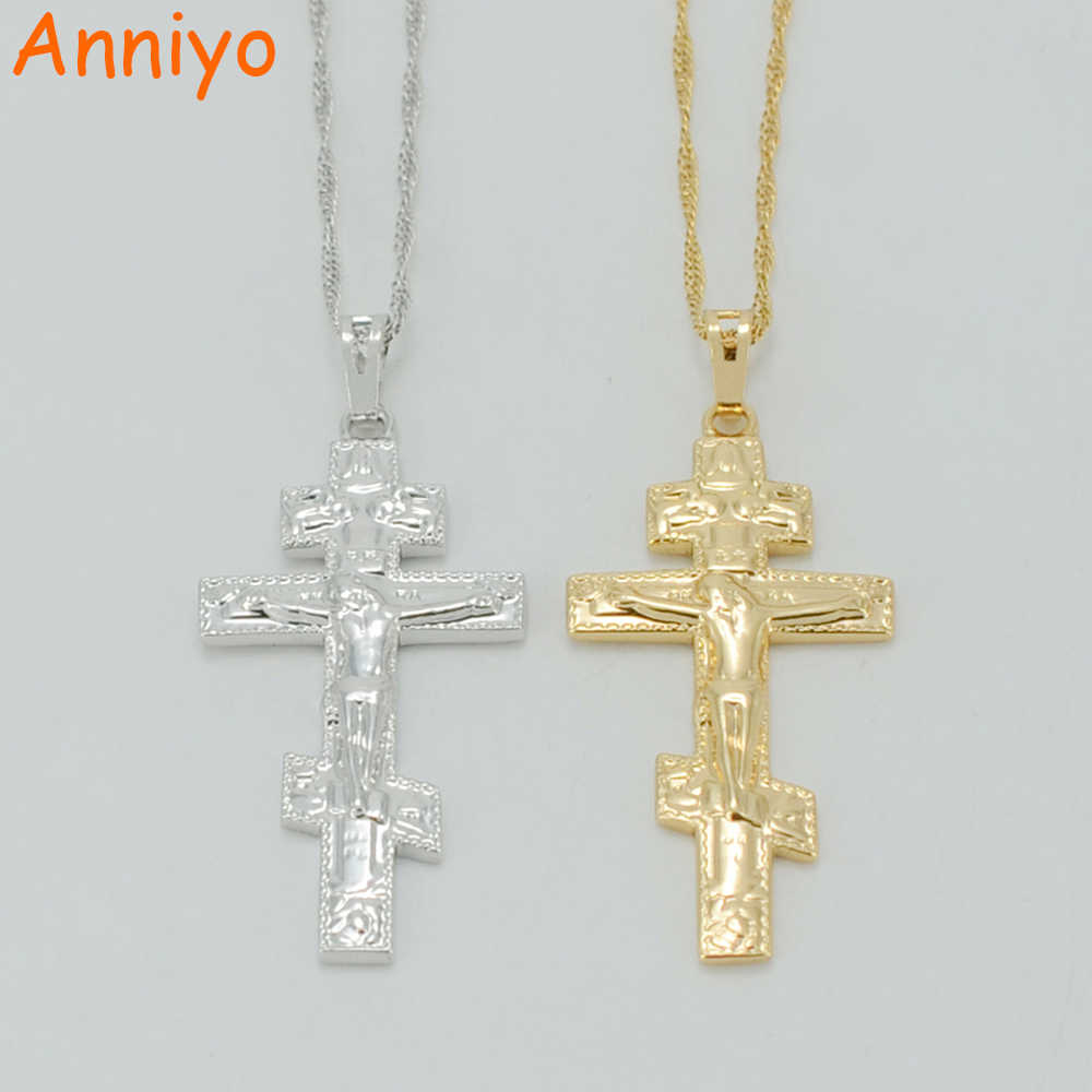 Anniyo Silver & Gold Color Orthodox Christianity Jewelry Orthodox Church Eternal Church Cross Pendant Russia/Ukraine #020604T