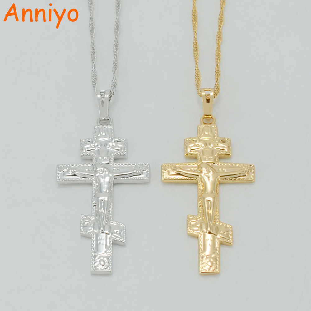 Jewels By Lux 14K Yellow and White Two Tone Gold 19x13mm Crucifix Pendant