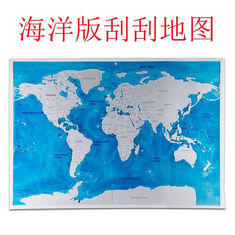 Ocean Scraping Map World Edition Creative Gift Scraping Map Lazy Articles Scraping Music Map