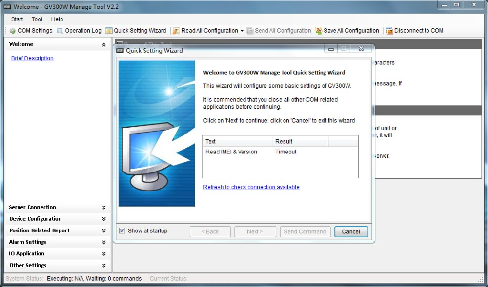 GV300W-manage tool01