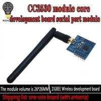 Zigbee CC2530 Zigbee Module UART Wireless Core Board Development Board CC2530F256 Serial Port Wireless Module 2.4GHz