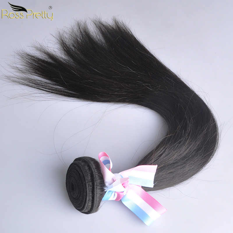 Бразильские натуральные кудрявые Пучки Волос Натуральный Цвет 1b прямые волосы для наращивания на Ross довольно брэнд, Волосы remy 1/3/4 шт.