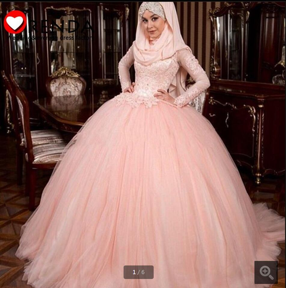 2016 new design ball gown muslim prom dress high neck long sleeve ...