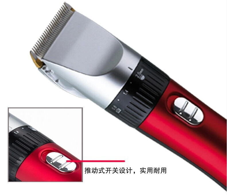 electric hair trimmer clipper