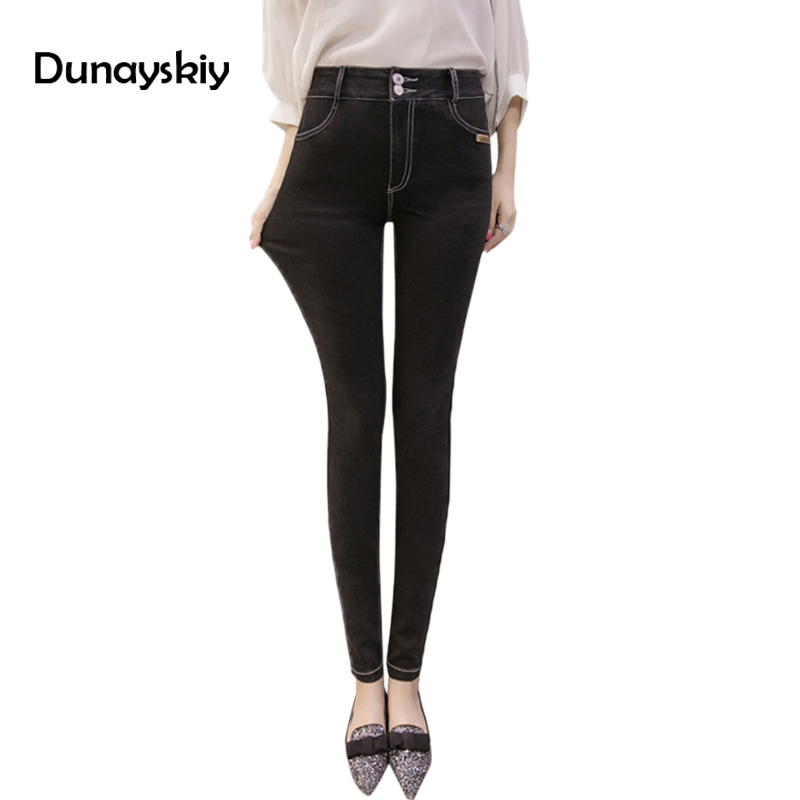 women jeans new skinny office lady autumn winter trousers high waist slim female pant sofe jean all match bottom pencil trouser new thick warm winter jeans women skinny stretched denim jean pant plus size casual office lady pencil pants cheap clothes xxxxl