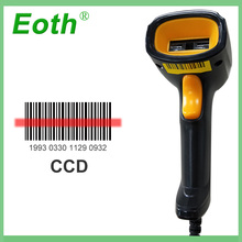 CCD Barcode Scanner Portable 1D High Speed 280scan/sec Handheld Bar code Scanner Reader USB Wired Scan for POS System 2018 new lover men and women windproof waterproof thermal male snow pants sets skiing and snowboarding ski suit men jackets