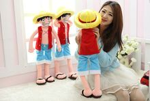 One Piece Luffy Plush 80cm