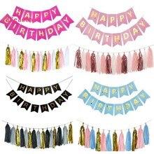 8Season Black Gold Confetti balloon 1set 12inch Happy Birthday Banner Congratulation Ballons Anniversaire Baby Party Decoration