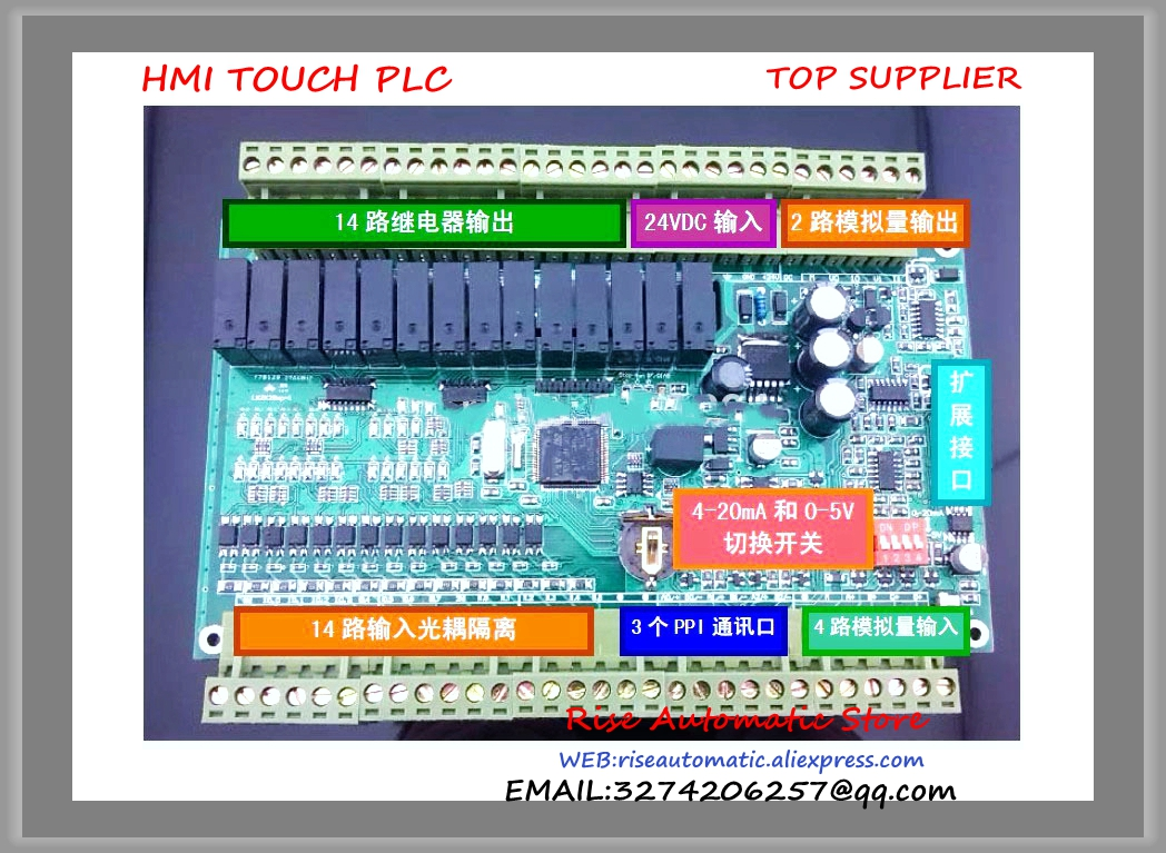 NEW 14 input 14 Relay output Single board PLC CPU224RXP-28 replace S7-200 6ES7214-2BD23-0XB0 With analog 4input 2output 3PPI original projector lamp module et lab50 et lab50 for panasonic pt lb51 pt lb50 pt lb50ntu pt lb50su pt lb50u