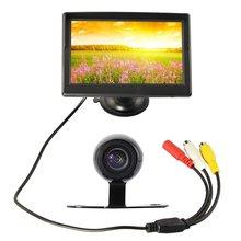 5 pulgadas TFT LCD de la cámara de estacionamiento de copia de seguridad de Visión Trasera Del Monitor con NTSC/PAL formato de vídeo, 170 grados de ángulo 480TVL lente