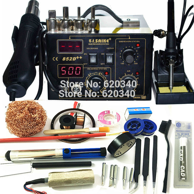 Free shipping Saike 852D 2 in 1 BGA Rework Station Hot Gun Soldering Station 220V 110V