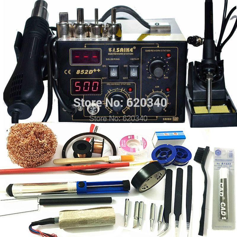 Free Shipping Saike 852D++ 2 In 1 BGA Rework Station Hot Gun Soldering Station 220V/110V Iron Solder Soldering Heat Gun + Gift