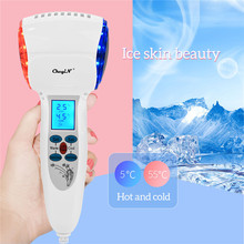 Ultrasonic Hot Cold Hammer USB Face Lifting Skin Tightening Warm Cooling Massager Anti-wrinkle Rejuvenation Beauty Instrument 0