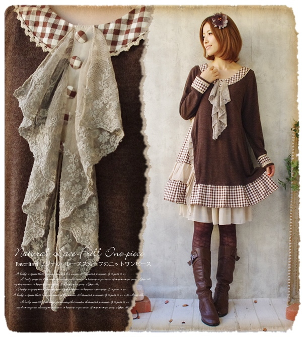 Autumn Winter Japanese Mori Girl Style Cotton Collar Plaid Long Sleeve Knee Length Asymmetrical Retro Vintage