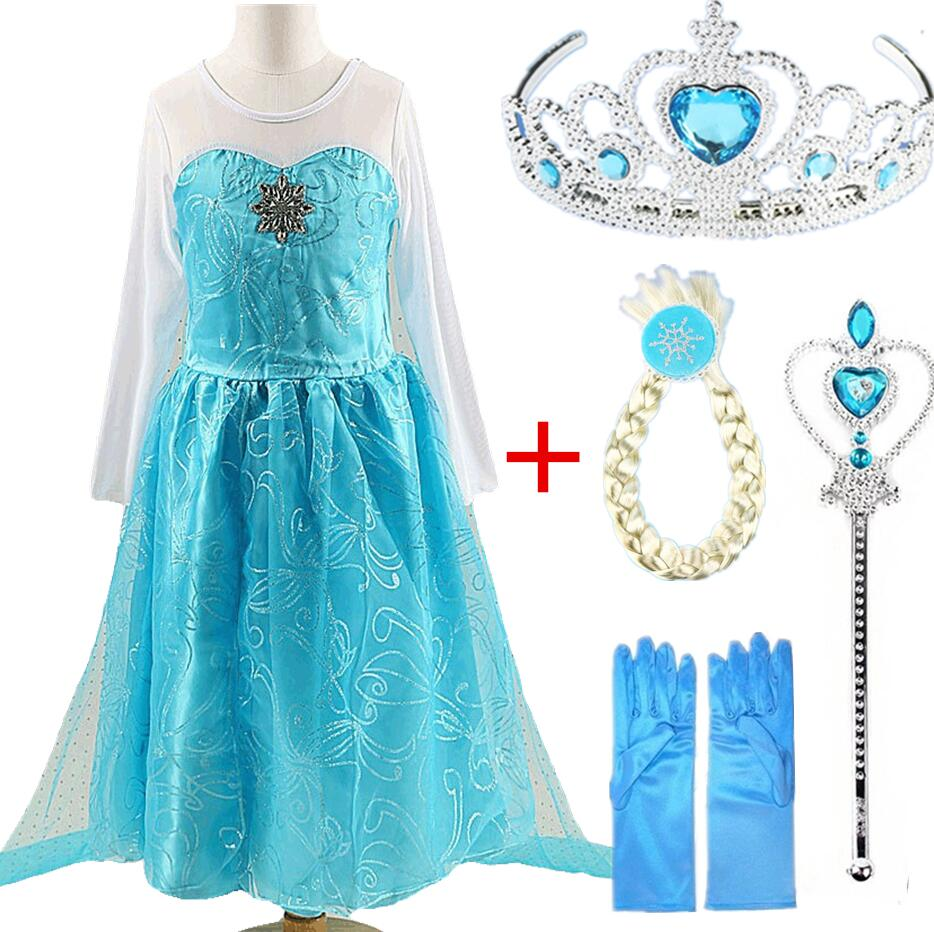 Disney Frozen Elsa 5 piece Costume Accessory Set