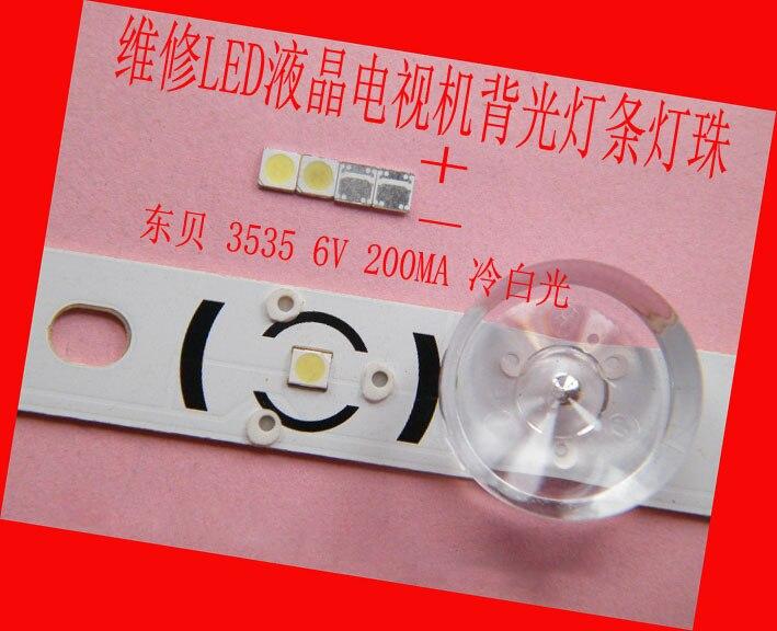 LG Innotek  2W 6V 3535 Cool White LCD Backlight For TV