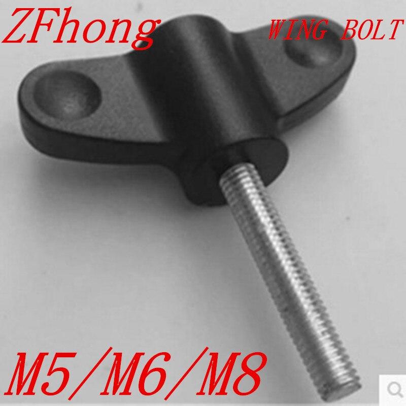 20pcs M6 M8*16/20/25/30/35/40/45/50/55/60  55# Plastic head wing bolt handle screw , adjusting hand screw
