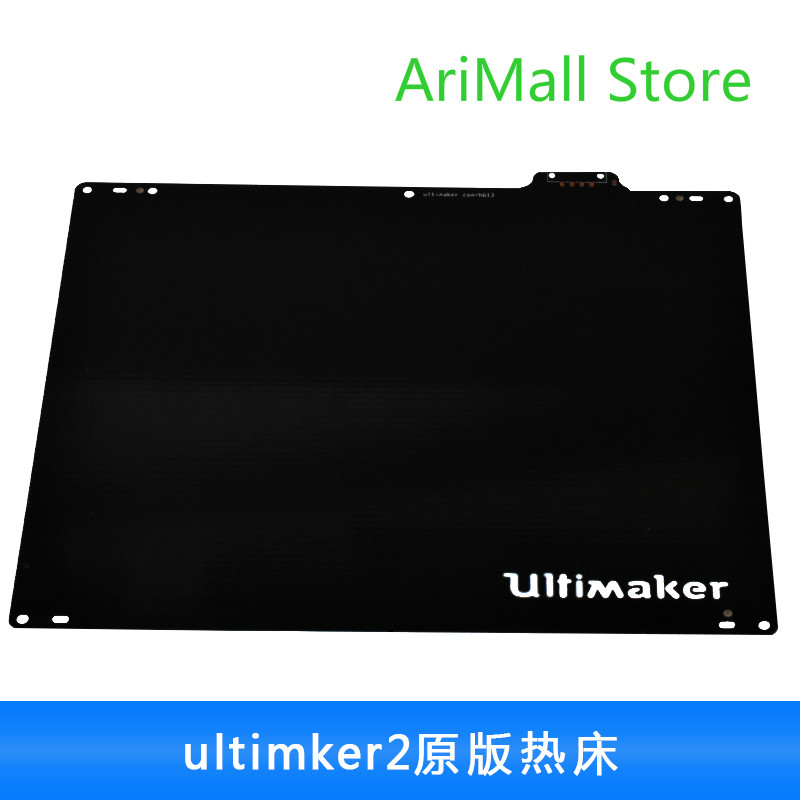 3d Printers & 3d Scanners Computer & Office Brilliant Ultimaker2 Hot Bed 3d Printer Diy Accessories Alu Heatbed Original Aluminum Substrate Hot Bed New Product 240*257*1.5mm Online Discount