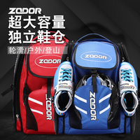 Inline Speed Skating Bag for MPC for CITYRUN for Powerslide Speed Skates Shoes Backpack Red Blue Support 4X110mm New Arrival