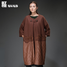 Outline Brand Autumn Winter Coat Three Quarter Sleeve Loose Solid Woman Spliced Trench Women Winter Plus Size CoatL144Y002