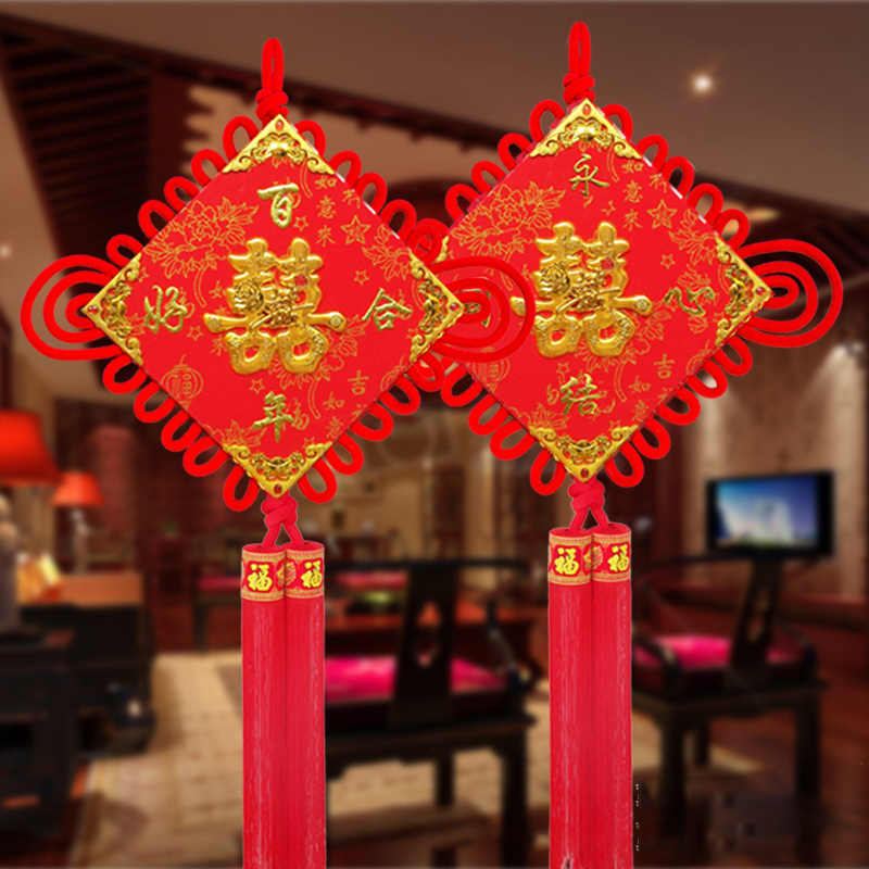 11158cm Chinese New Year Home Decoration Pendant Knot Red Festive Healthy Living Room