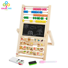 Kids Double-faced Multifunctional Drawing Board Painting Write Board Calculator Wooden Educational Toys Baby Cognitive Toys