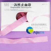 1box 50strips First aid kit product medical rubber tourniquet disposable tourniquet