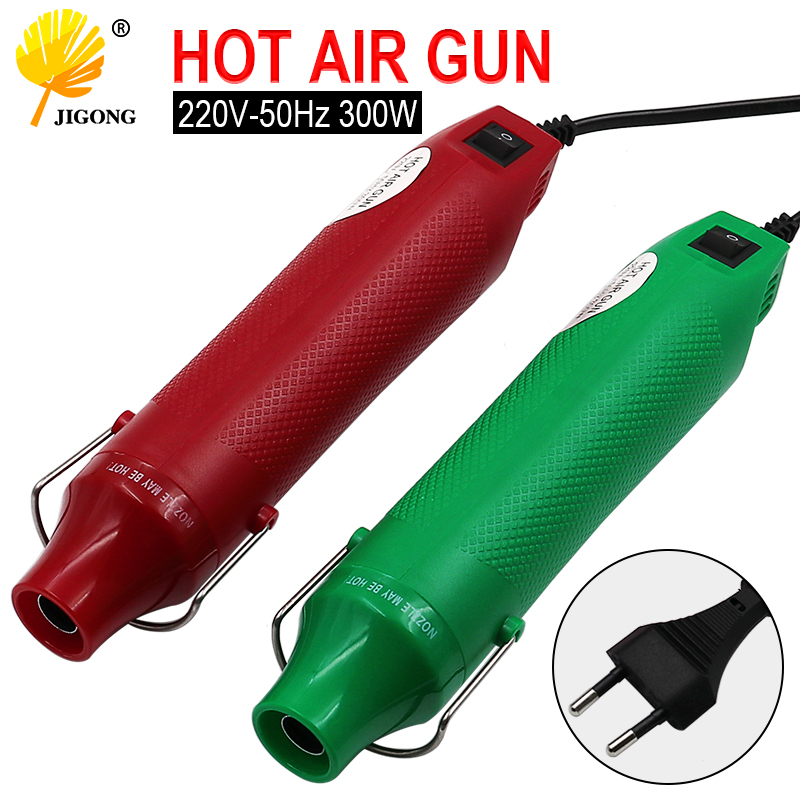 220V DIY Using Heat Gun Electric Power tool hot air 50hz 300W temperature Gun with supporting seat Shrink Plastic DIY tool 220V DIY Using Heat Gun Electric Power tool hot air 50hz 300W temperature Gun with supporting seat Shrink Plastic DIY tool