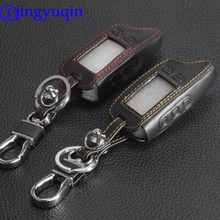 jingyuqin 5 Buttons Remote Leather Key Cover Case For Tomahawk TW9010 TW9030 Two Way Alarm System LCD Controller Keychain