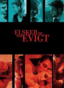 《窗外有情天》2002年丹麦剧情,爱情电影在线观看