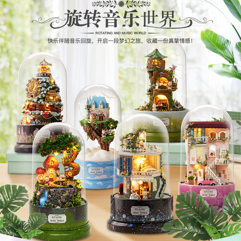 Puzzle Toys Wisdom House New Diy House Rotating Music World Handmade Creative Assembly Model image