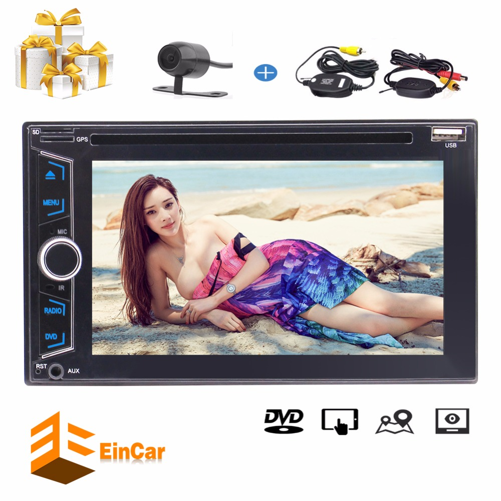 Double Din In-Dash Capacitive Touch Screen Car GPSs