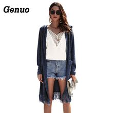 Genuo Women Knitted Cardigan Coat Autumn Winter Long Sleeve Loose Tassel Sweater Jacket Elegant Female Hooded Outwear Overcoat women long sweater cardigan 2017 female autumn korean loose hooded coarse wool coat jacket pocket thickened knitted outwear 1kg