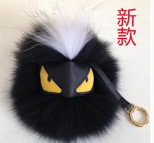 free shipping 1PCS black leather wallet Pom Pom real fur monster doll keychain charm golf cart