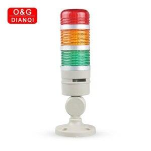 Torno luz de advertencia de emergencia DC12V/24V Flash lámpara de pila Led Torre lámpara Industrial Flash luz de advertencia de seguridad con Zumbador