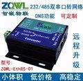 Servidor Serial RS232 Modbus TCP para RTU \ RS485 serial dual red de transferencia de