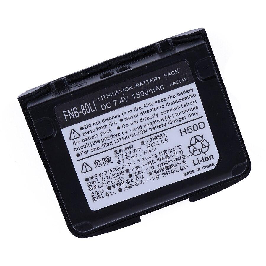 FNB-58Li FNB-80Li 1500mAh Li-ion Battery For YAESU Radio VX-7R VX-6R VX-6 VX-6E VX-5 VX-5R VXA-700 VXA-710 HX471S HX460S HX470S