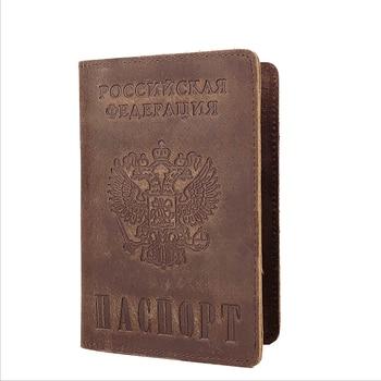 Women Passport Cover Russian Genuine Leather Women's Passport Holder 594-50 Travel Cover On The Passport Girls Passport Case фото