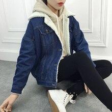 New Fashion Winter Coat Women Lambs Wool Jean Coat With Pockets Long Sleeves Warm Jeans Coat Wide