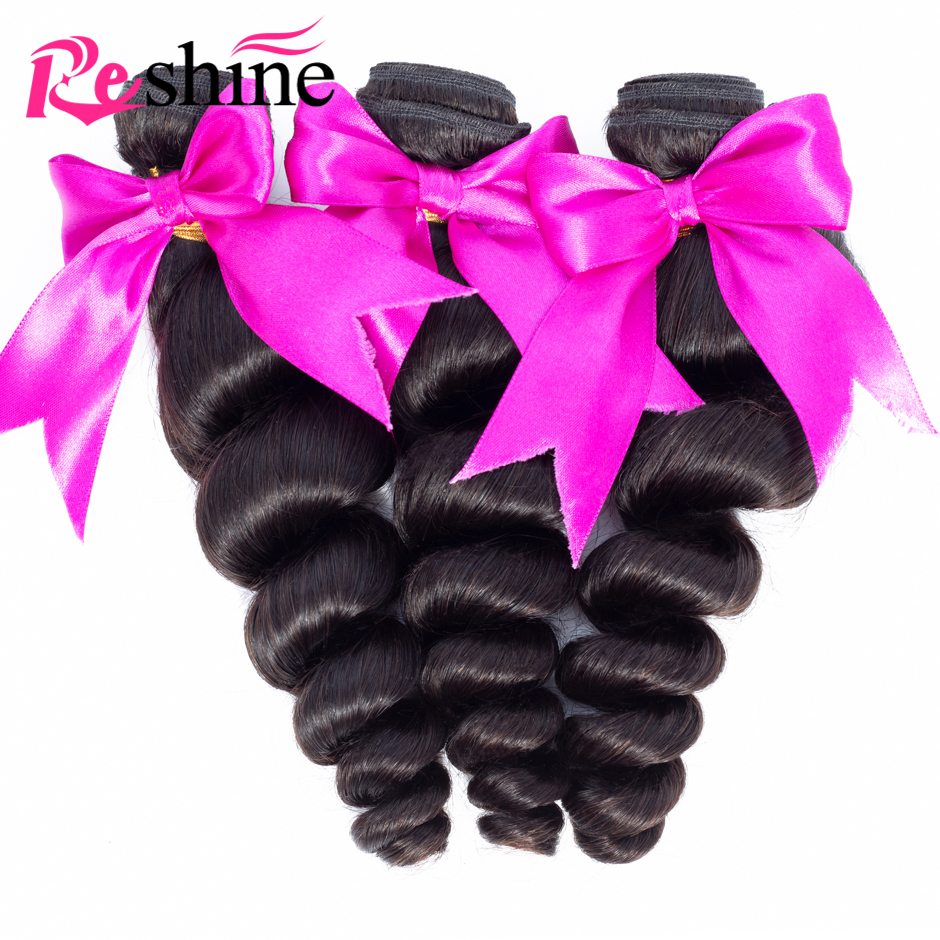 Reshine Brazilian Loose Wave Bundles Hair 100 Human Hair 1 3 4 Bundles 10 26 Inch