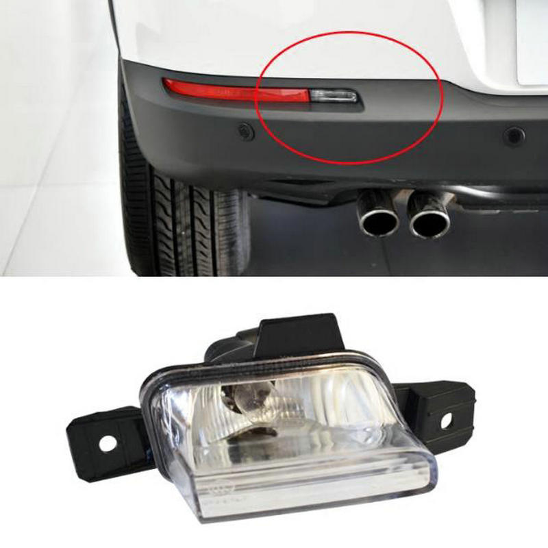 It Is Applicable To The  Tiguan Reversing Lamp, Rear Bumper, Lamp Bar, Lamp Holder, Reflector Lamp.5ND 941 071 072