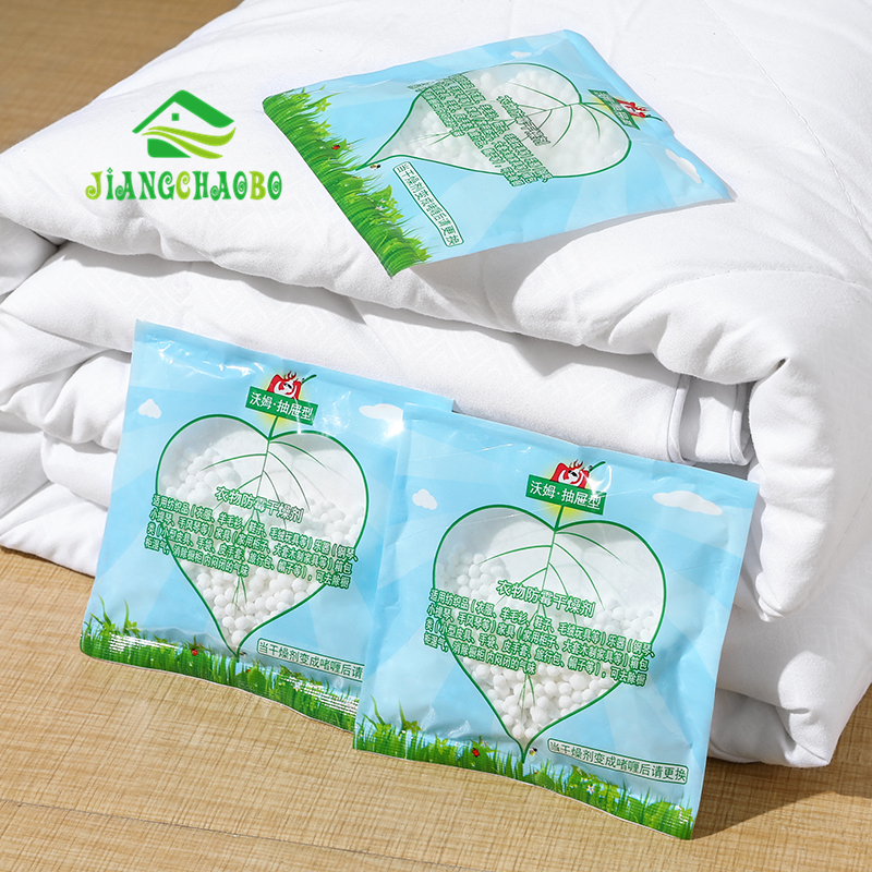 JiangChaoBo Cotton Quilt Mildew Resistant Desiccant Clothing Bedding Dehumidifier Wardrobe Bag