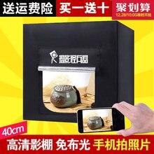 40cm led photo studio light box photo studio softbox shooting light tent photo light 16×16 inch / 40×40 cm Photo Studio CD50