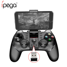iPEGA PG-9076 Bluetooth Gamepad for Android Wireless Joystick Game Controller for PS3 Android/ IOS Phone Tablet Android Tv Box
