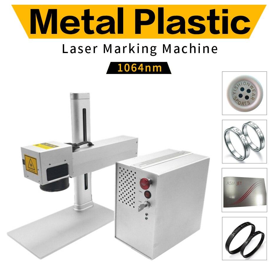 Laser de Marquage Machine De Gravure Graveur pour le Métal En Plastique Marquage Sculpture Machine 30KW 1064mn